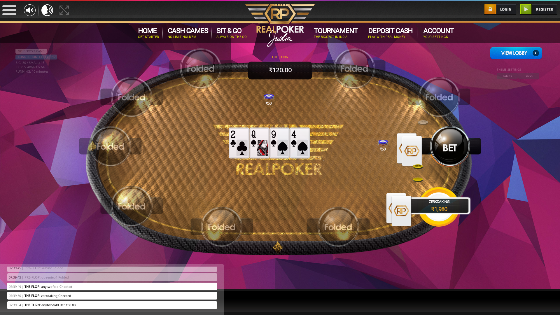 Basavangudi, Bangalore Poker Website on the 14th August
